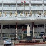 Tirocinio di Tuina e Viaggio in Cina 2018